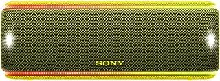 Sony Srs-Xb31Y Taşınabilir Hoparlörler, Sarı
