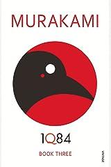 1Q84: Book 3 (2Q84 2) Kindle Edition