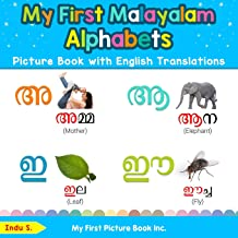 My First Malayalam Alphabets Picture Book with English Translations: Bilingual Early Learning & Easy Teaching Malayalam Books for Kids (Teach & Learn Basic Malayalam words for Children)