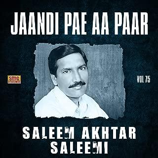 Jaandi Pae Aa Paar, Vol. 75