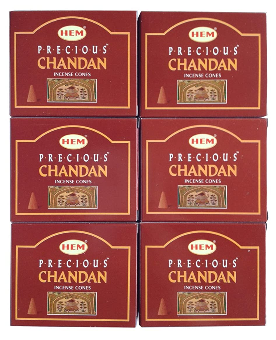 証明乳剤ノベルティHEM チャンダンコーン 6個セット
