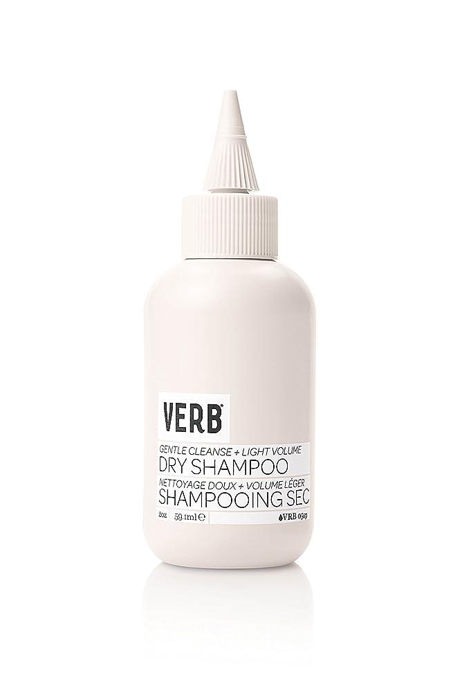 Verb Dry Shampoo - Gentle Cleanse + Light Volume 2oz
