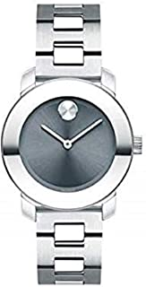 Movado Bold, Stainless Steel Case, Blue Dial, Stainless Steel Bracelet, Women, 3600436