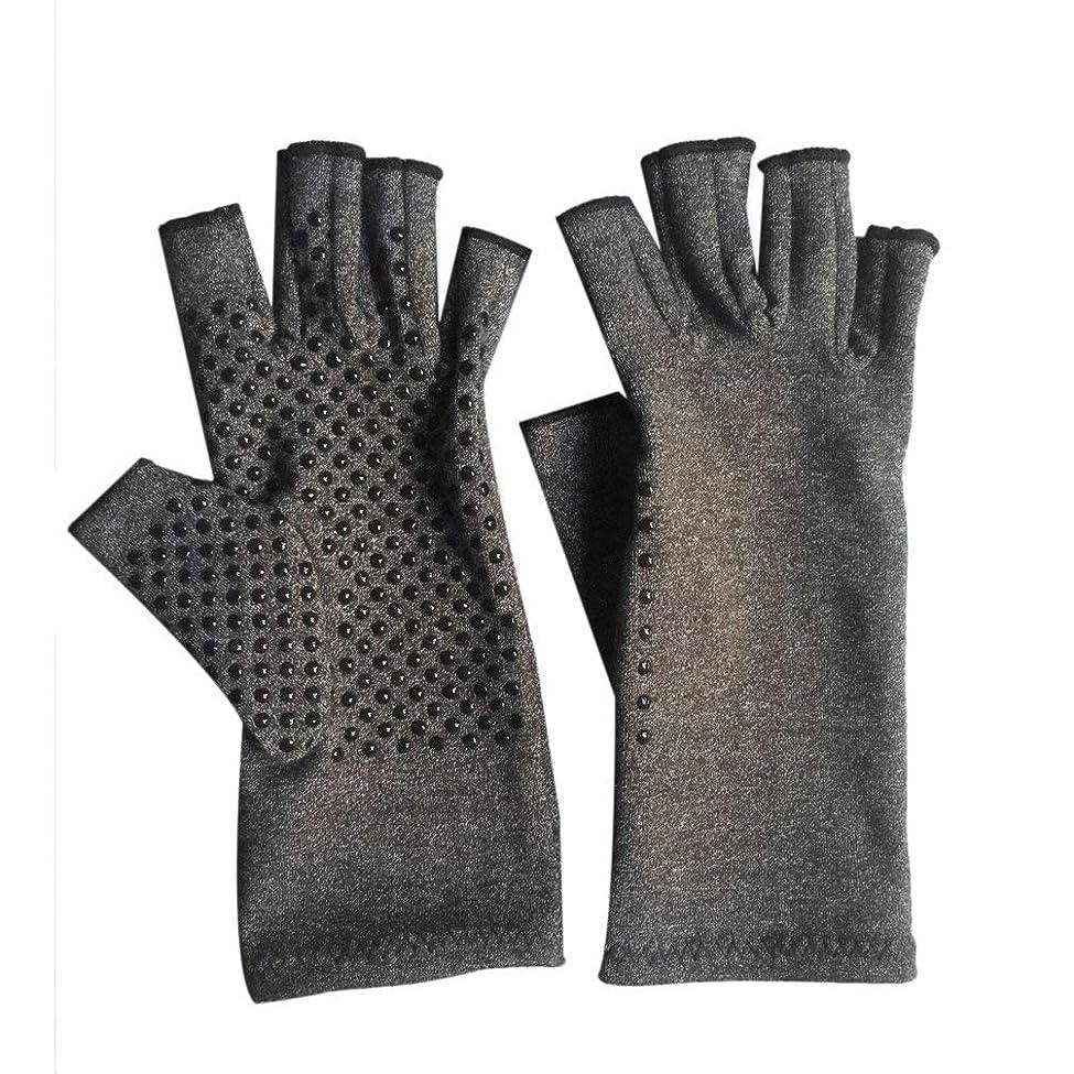 気になる若者仲間1ペアユニセックス男性女性療法圧縮手袋関節炎関節痛緩和ヘルスケア半指手袋トレーニング手袋 - グレーM