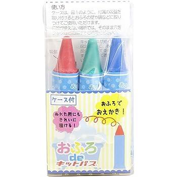 日本理化学 おふろdeキットパス 3色 KF-1