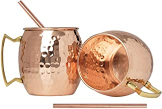 Hammered Moscow Mule Copper Mugs set 18-Ounce (Pack of 8) 8 Straw Free, (8)