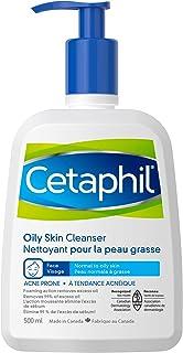 Cetaphil Oily Skin Cleanser 500ml - Foaming Facial Wash - For Oily, Combination, Acne-Prone and Sensitive Skin - Dermatolo...