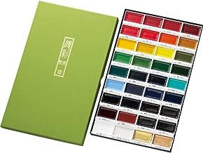 Kuretake Picture Letter Gansai Tanbi, 36 Color Set (MC20/36V)