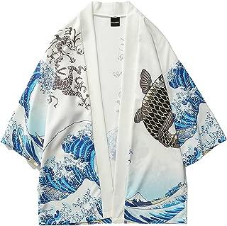 Men's Japan Kimono Cardigan Casual Open Front Coat