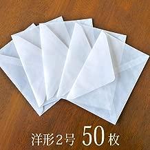 グラシン封筒 中サイズ(よこ)50枚 洋形2号162×114mm 白無地 ダイヤ貼り ポストカードサイズ