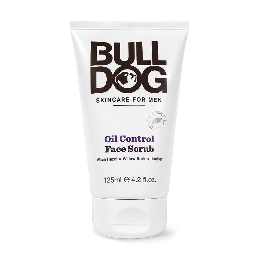 高齢者便利さサンプルブルドッグ Bulldog オイルコントロールフェイススクラブ(洗顔料) 125m