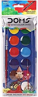 مجموعة الألوان المائية من دومس 7427، 12 لون
