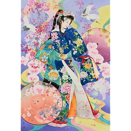 fashion illustration Geisha poster girly art teen girl wall art Geisha with fan fan Geisha and fan Geisha Geisha art