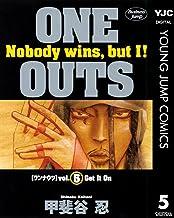 表紙: ONE OUTS 5 (ヤングジャンプコミックスDIGITAL)   甲斐谷忍