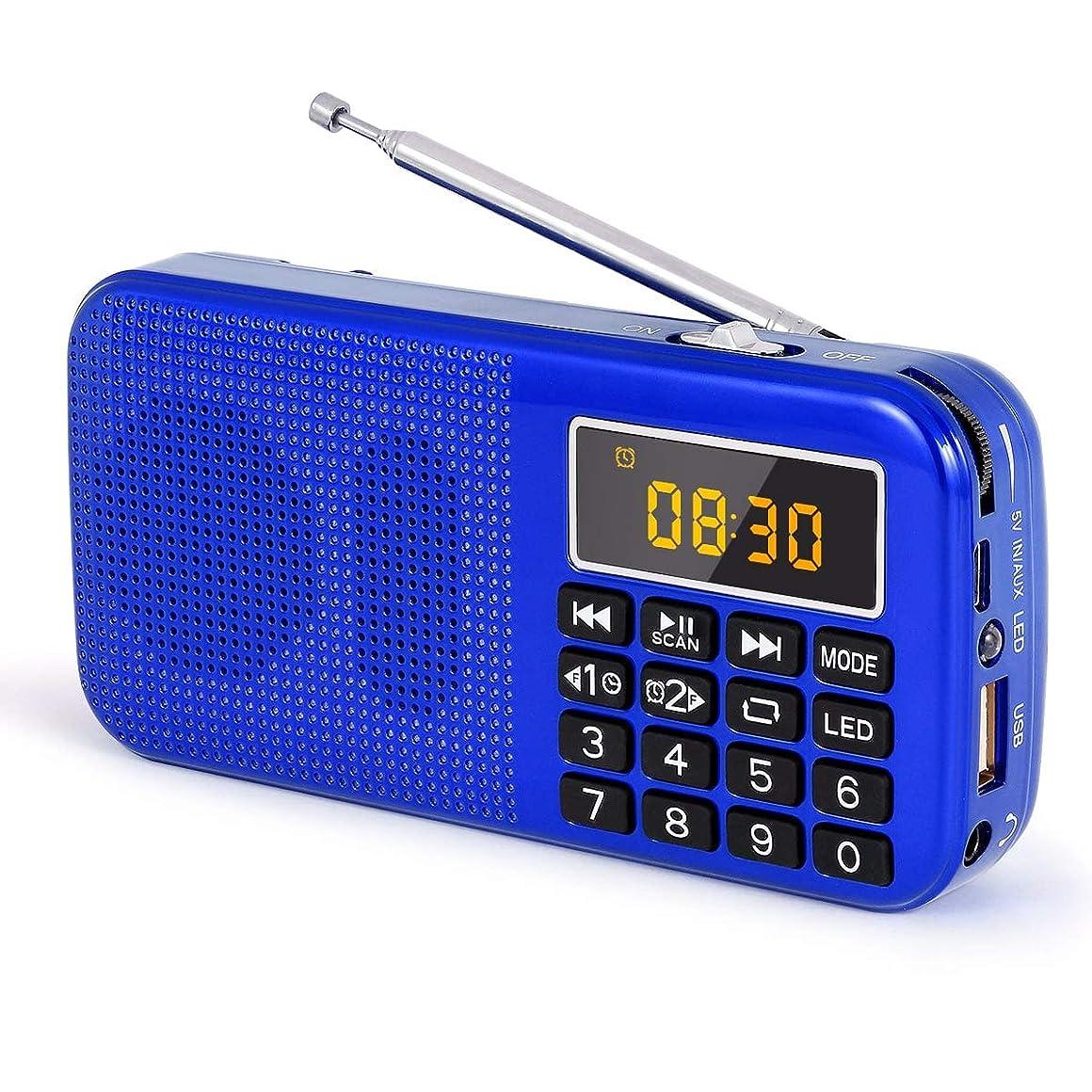 いわゆる検出器平野Gemean J-725Cポータブル アラームクロックラジオ, 大容量(3000mAH)充電式バッテリー ポータブル ワイド FM SD USB MP3 フラッシュライト機能付き。30時間連続再生。放送局を自動保存(手動ではありません)