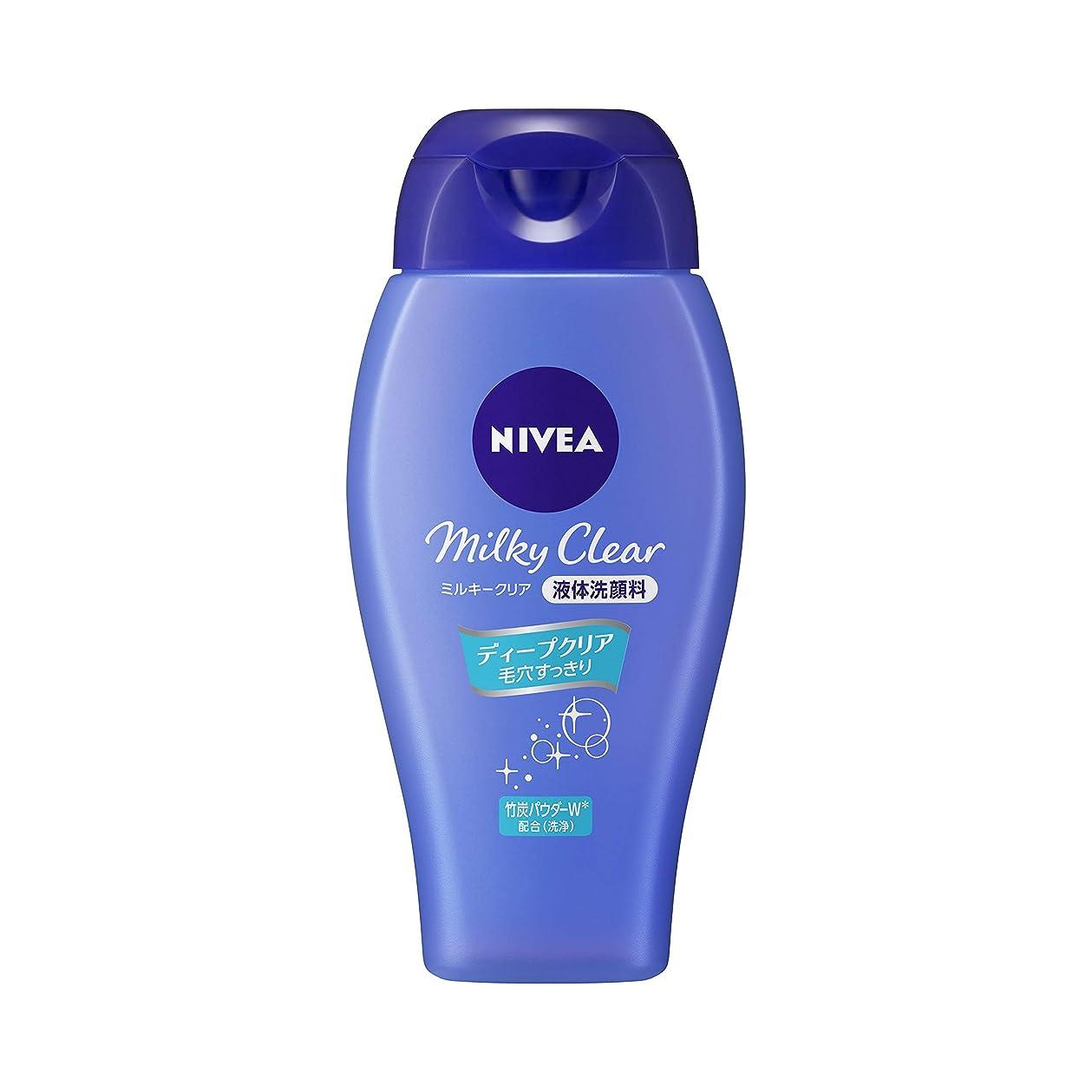 評判集中的なスイングニベア ミルキークリア洗顔料 ディープクリア 本体 シトラスハーブの香り 150ml