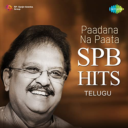 paadana telugu paata mp3 song