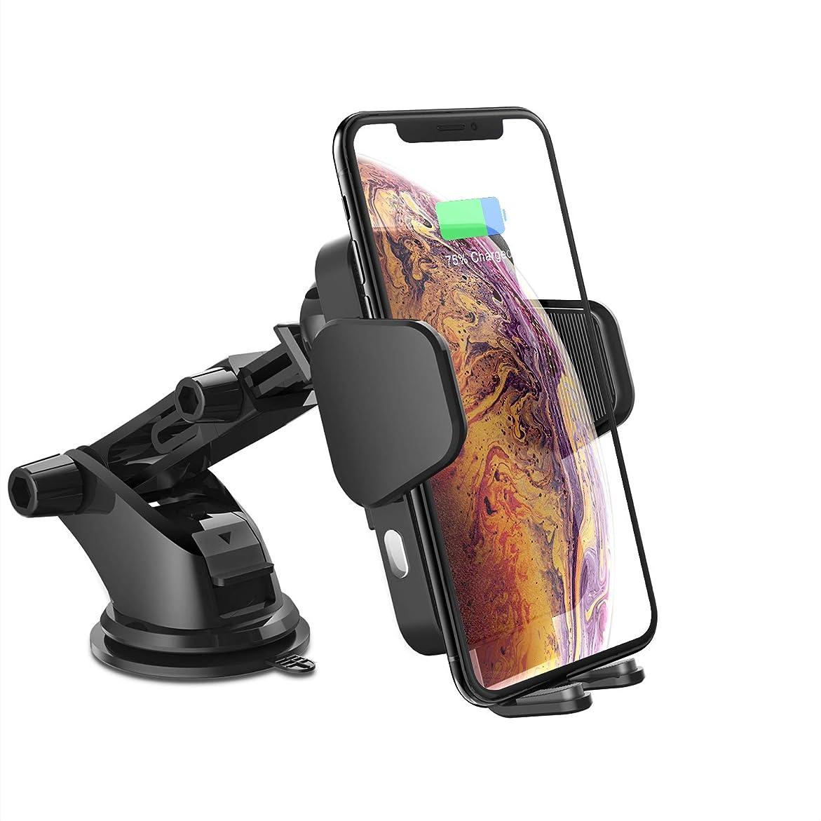 人差し指喉頭乱気流車載 Qi ワイヤレス充電器 車載 ホルダー 自動開閉式 10W/7.5W /5W オートホールド無線充電器 粘着式&吹き出し口両用 360度回転 スマホスタンド iPhone X/XR/XS/XSMAX/8/8 Plus/Galaxy S9/S8/S8 Plus/S7/S7 Edge/S6/S6 Edge/Note 8/Note 5/Nexus
