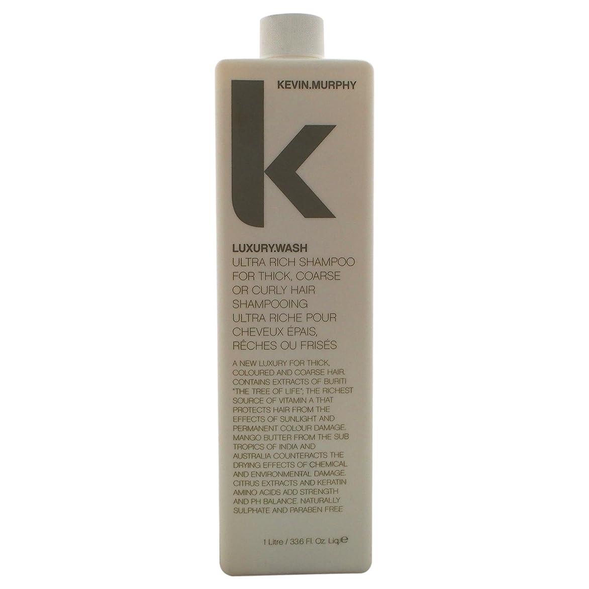 セブン面倒ジャンクションケヴィン マーフィー Luxury.Wash (Ultra Rich Shampoo - For Thick, Coarse or Curly Hair) 1000ml/33.6oz