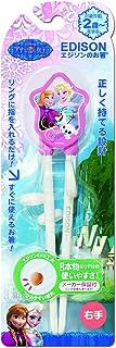 エジソン ベビー用はし エジソンのお箸 アナと雪の女王 右手用 ピンク (2歳から対象) ディズニーキャラクターと一緒に楽しくお食事