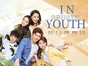 In Youth