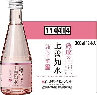 白瀧酒造 熟成の上善如水 純米吟醸 300ml×12本