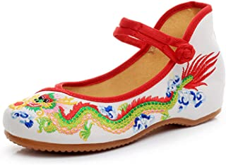 Redluck Womens Chinese Traditional Dragon Embroidery Flats Cheongsam Walking Mary Jane Shoes