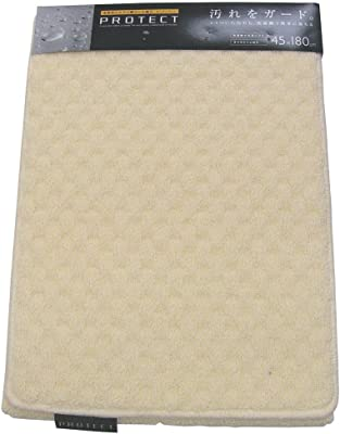 山崎産業 キッチンマット プロテクト ホワイト 45x180cm