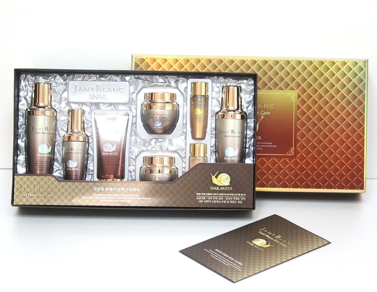 ゆるくスケート発揮する【JANT BLANC] カタツムリ粘液スキンケア6項目セット/水分/ Snail Mucus Skin Care 6 Item Set / 韓国化粧品 / Korean Cosmetics [並行輸入品]