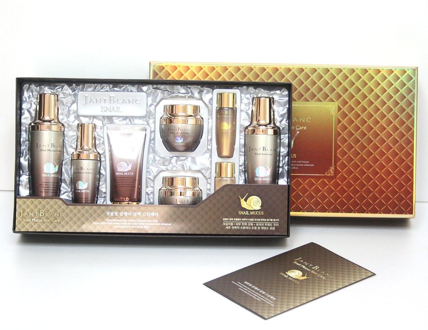 予知フレットジャングル【JANT BLANC] カタツムリ粘液スキンケア6項目セット/水分/ Snail Mucus Skin Care 6 Item Set / 韓国化粧品 / Korean Cosmetics [並行輸入品]