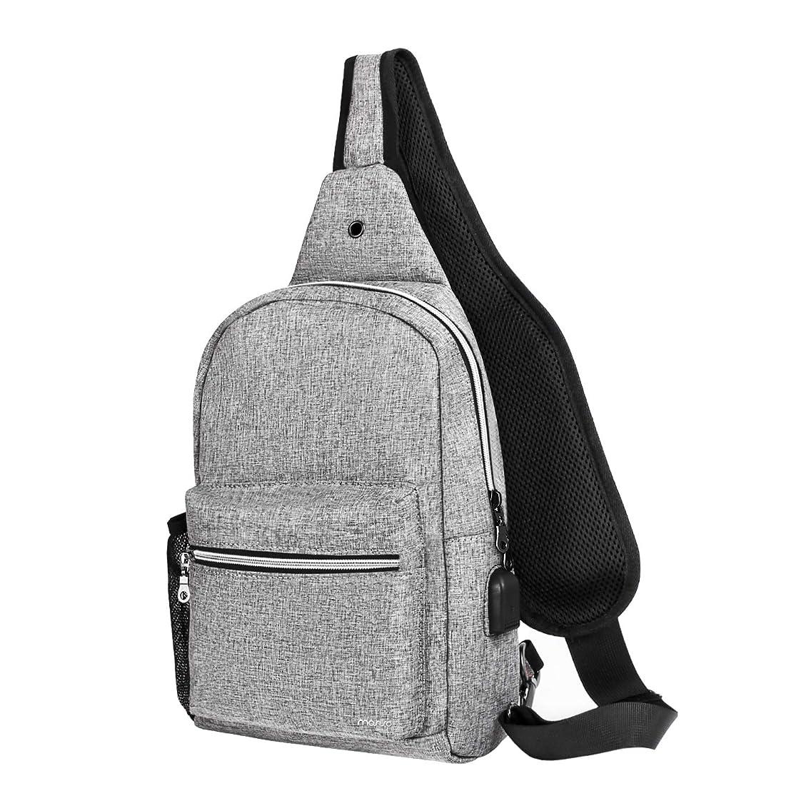 MOSISO Rope Sling Backpack with USB Charging Port, Polyester Chest Shoulder Crossbody Unbalance Gym Fanny Sack Satchel Travel Bag Outdoor Hiking Daypack for Men/Women hlgjcupc8