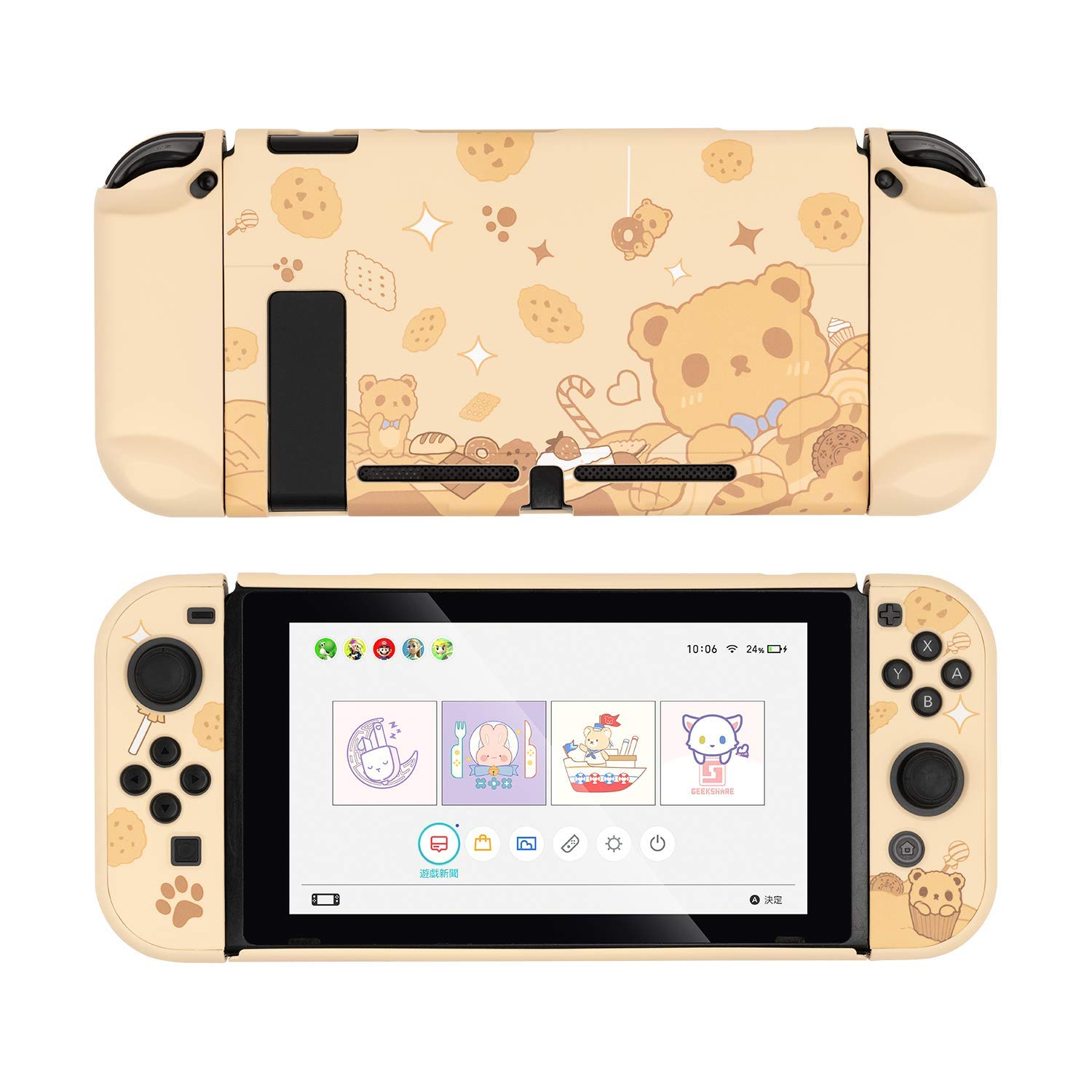 Many popular brands GeekShare Protective Case Slim Compatible Cover with Ninten Finally resale start