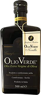 Olio Verde Extra Virgin Olive Oil - 500ml (2018 Harvest / 2019 Release)