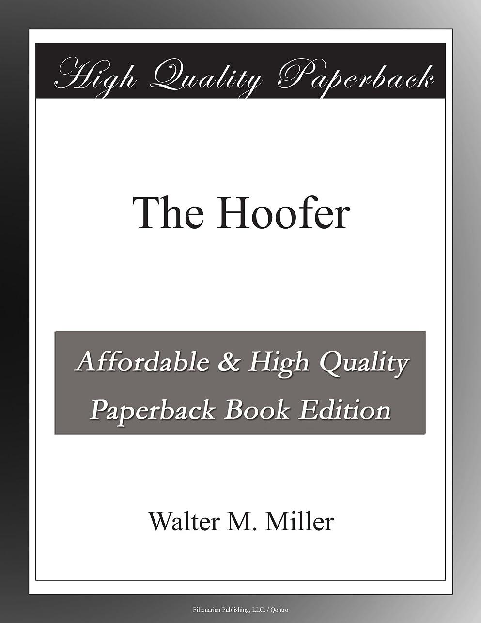 水素評決敬意を表してThe Hoofer