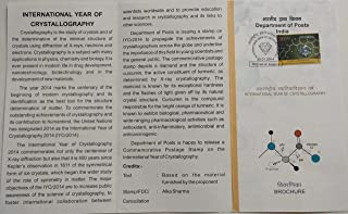 International Year of Crystallography Crystallography, Science, Atoms, Crystal Structure Brochure with Stamp