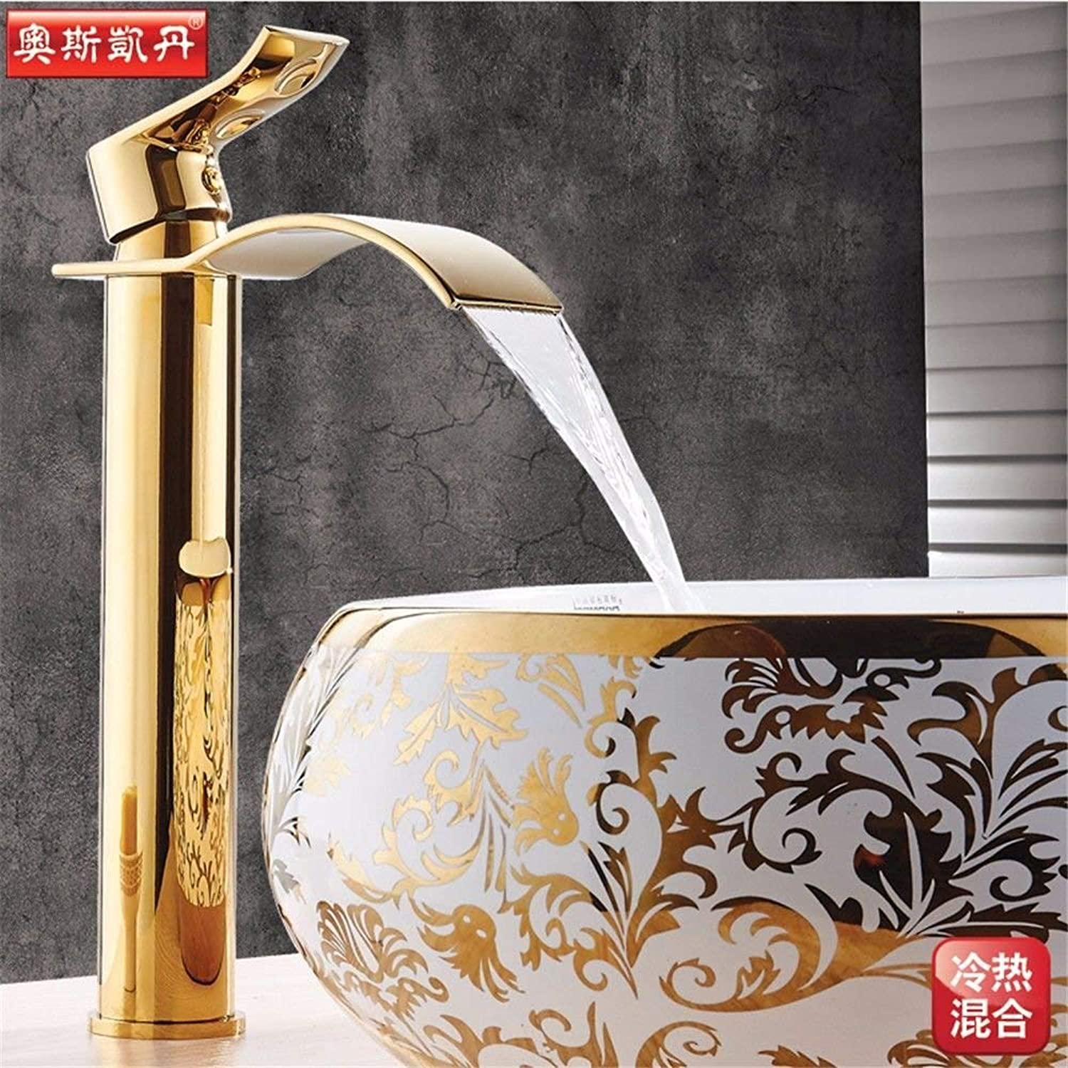 MARCU HOME Sink Mixer Tap Bathroom Kitchen Basin Tap Leakproof Save Water Copper Hot And Cold gold Plated Paint Plus High Waterfall