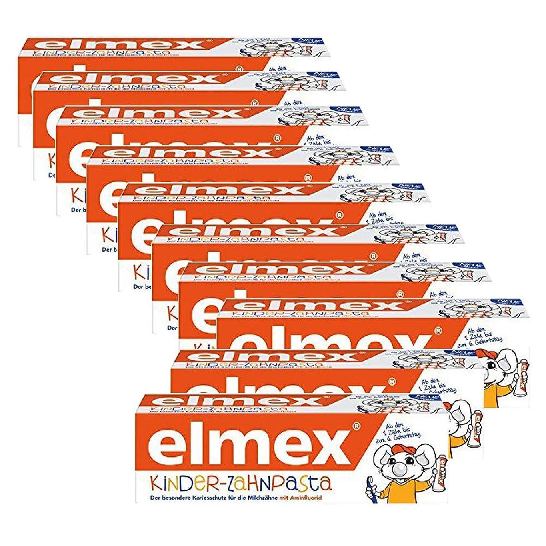 主権者体操選手意見ELMEX 子供の歯磨き粉 Toothpaste Children Kids 0-6 Years Old-50ml(10 Pack) [並行輸入品]