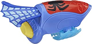 Marvel Spidey and His Amazing Friends Spidey Web Slinger, Role Play Toy, Fabric Web Extends and Retracts, Easy to Use, Age...