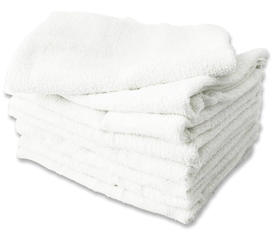 提案するソフトウェア放棄業務用タオル B4247 白 8枚組