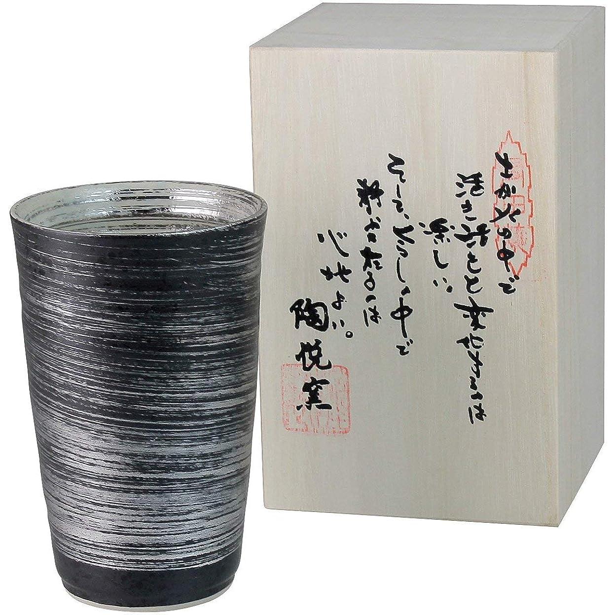 半導体比べる最大限グラス プレゼント 日本製 シルバー 752998 Φ7.9x12.2cm Φ9x9cm 有田焼