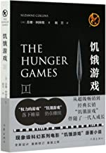 The Hunger Games (Chinese Edition)