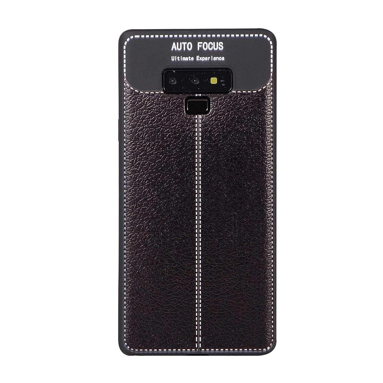 ヨーグルト膨らみ単なるGalaxy Note 9 ケース, 高級 CUNUS Samsung Galaxy Note 9 ケース TPU 柔軟 高品質 おしゃれ かわいい 超薄型 落下防止 耐摩擦 耐汚れ 保護カバー, ブラック