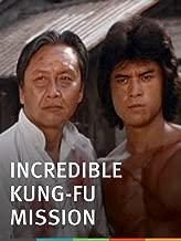 the incredible kung fu master 1979