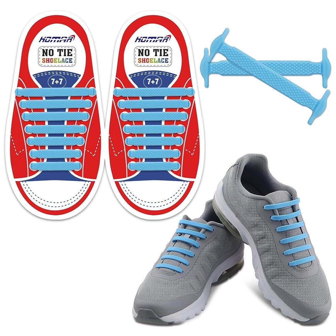 巨大マザーランドリーズHomar 結ばない靴ひも 子ども?大人用 スポーツに最適 楽しい靴ひも 防水シリコンゴムフラット マルチカラーのアスレチックランニングシューズ靴ひも スニーカー?ブーツ?ボードシューズ?カジュアルシューズに