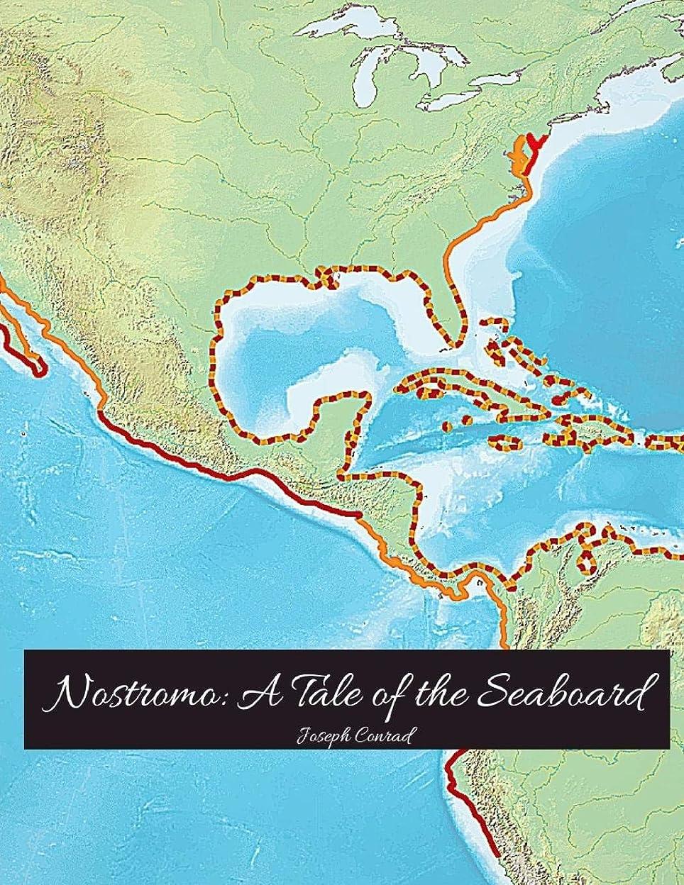ネコセットする役員Nostromo: A Tale Of a Seaboard: The Brilliant Novel  (Annotated) By Joseph Conrad.