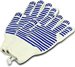 UZOU BBQ 932℉ Extreme Heat Resistant Gloves,Silicone Non-Slip Grips Oven Mitts for Cooking, Frying, Cutting,Baking,Smoker,...