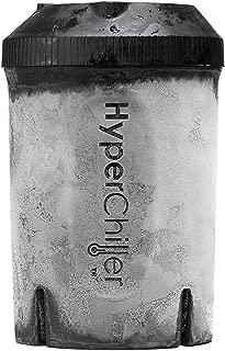 HyperChiller Long Lasting Ice Cold Beverage Cooler – Chills 12.5 oz Brewed Coffee, Wine, Tea, Juice, HC1