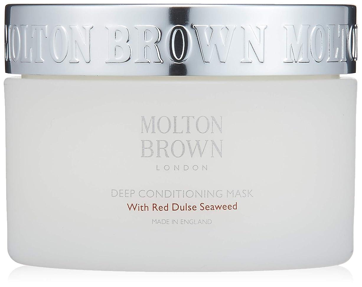 産地フォアタイプオーディションMOLTON BROWN(モルトンブラウン) RDS ディープコンディショニング ヘアマスク