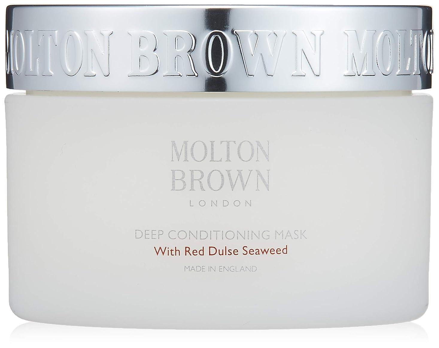 静かに換気どんなときもMOLTON BROWN(モルトンブラウン) RDS ディープコンディショニング ヘアマスク