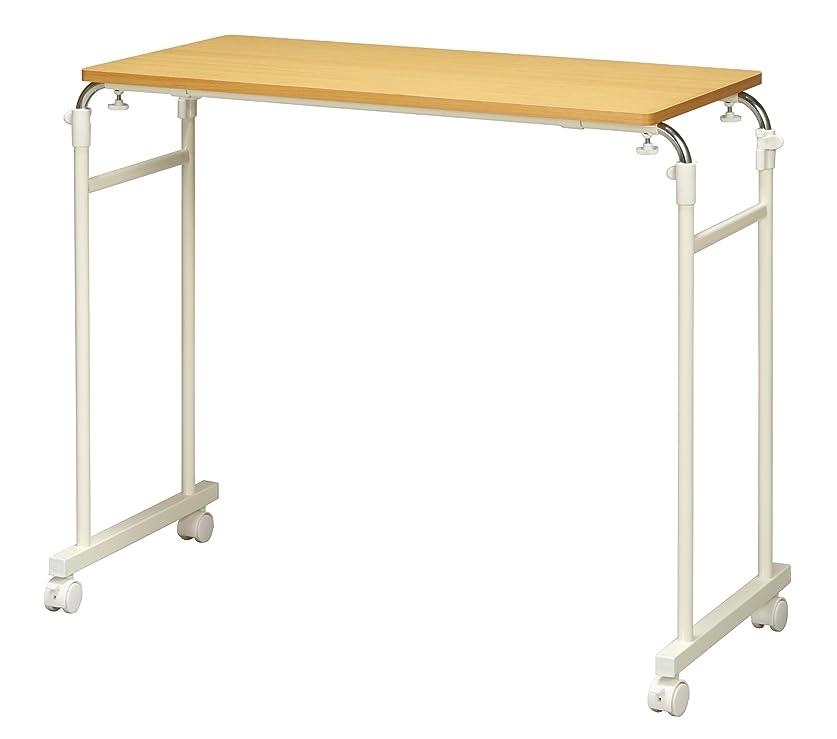 ファンタジー植生テザーキャスター付伸縮ベッドテーブル ベッドサイドテーブル ナチュラル